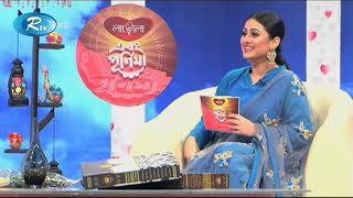 কে সেই নায়ক যার সাথে কাজ করতে পূর্ণিমার সবচেয়ে ভালো লাগে   Shajal   Purnima   Ebong Purnima