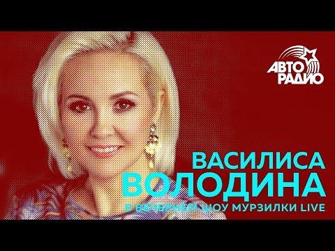 Астролог 2017 путин