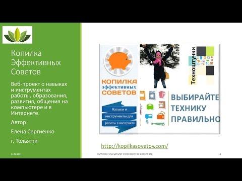 Как написать благодарственное письмо спонсору: Елена Сергиенко
