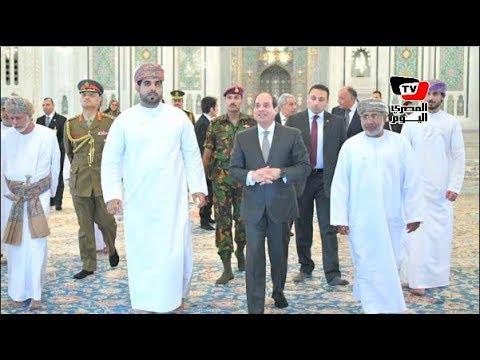 تعرف على أبرز المعالم السياحية التي زارها «السيسي» في عمان