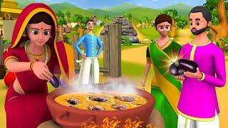 Brinjal Curry Food Story in Hindi - बैंगन की सब्जी हिन्दी कहानी 3D Animated Short Stories