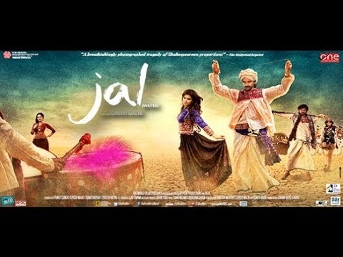 Jal Official Trailer | Hindi Trailer 2018 | Purab Kohli | Bollywood Trailers