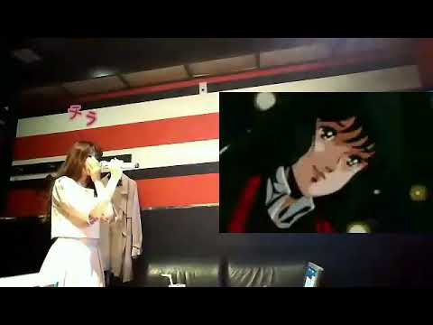 歌ってみた 飯島真理さん「愛・おぼえていますか」超時空要塞マクロス 劇場版 主題歌