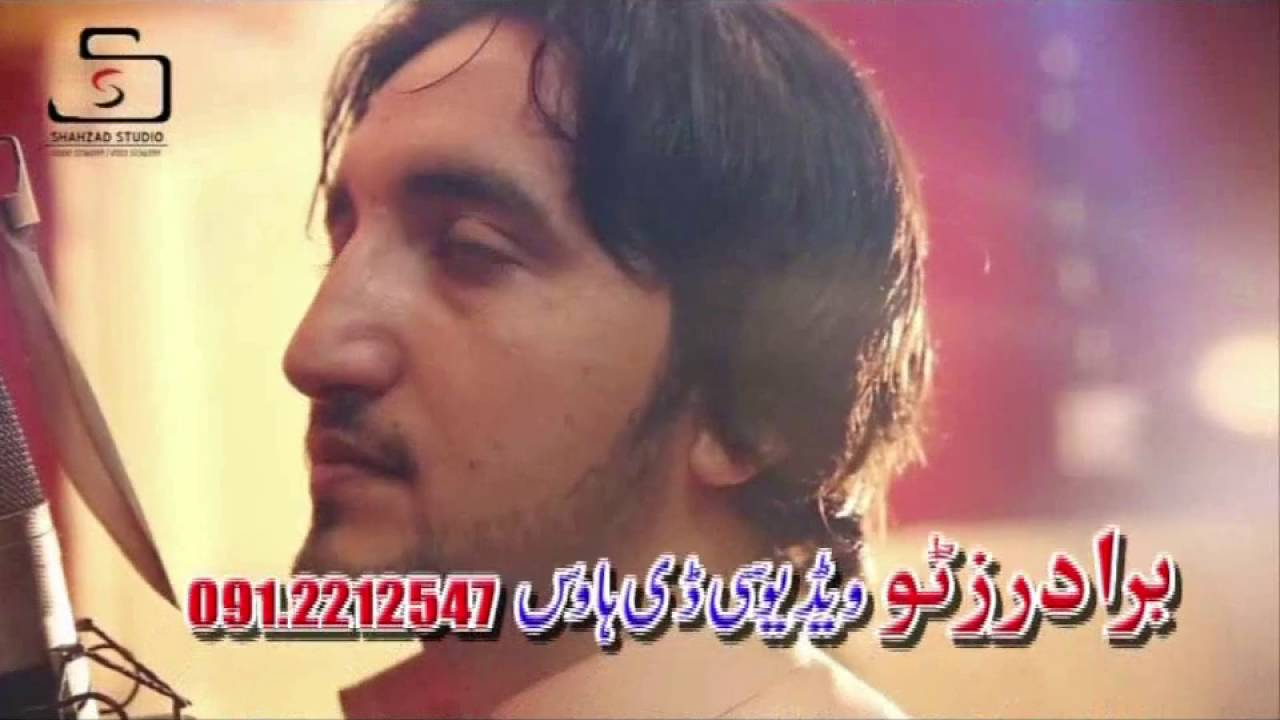 Pashto New Song 2016 Rehan Shah & Mohsin Khan Tappy