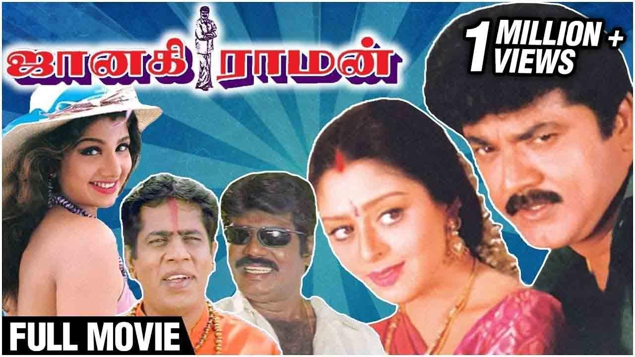 Tamil Shows | INTV Tamil | Page 493