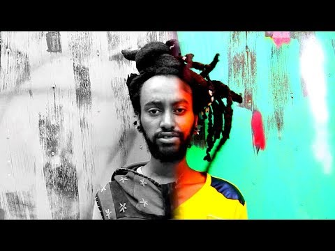 Lij Yared – Endemude | እንደሙዴ – New Ethiopian Music 2017 (Official Video)