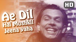 Ae Dil Hai Mushkil Jeena yaha jara Hatke Jara Bachke (HD