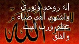 اغاني حصرية كلمات - بذكرك - احمد الهاجري.wmv تحميل MP3
