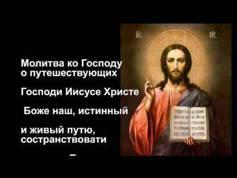 Молитва о здравии екатерины