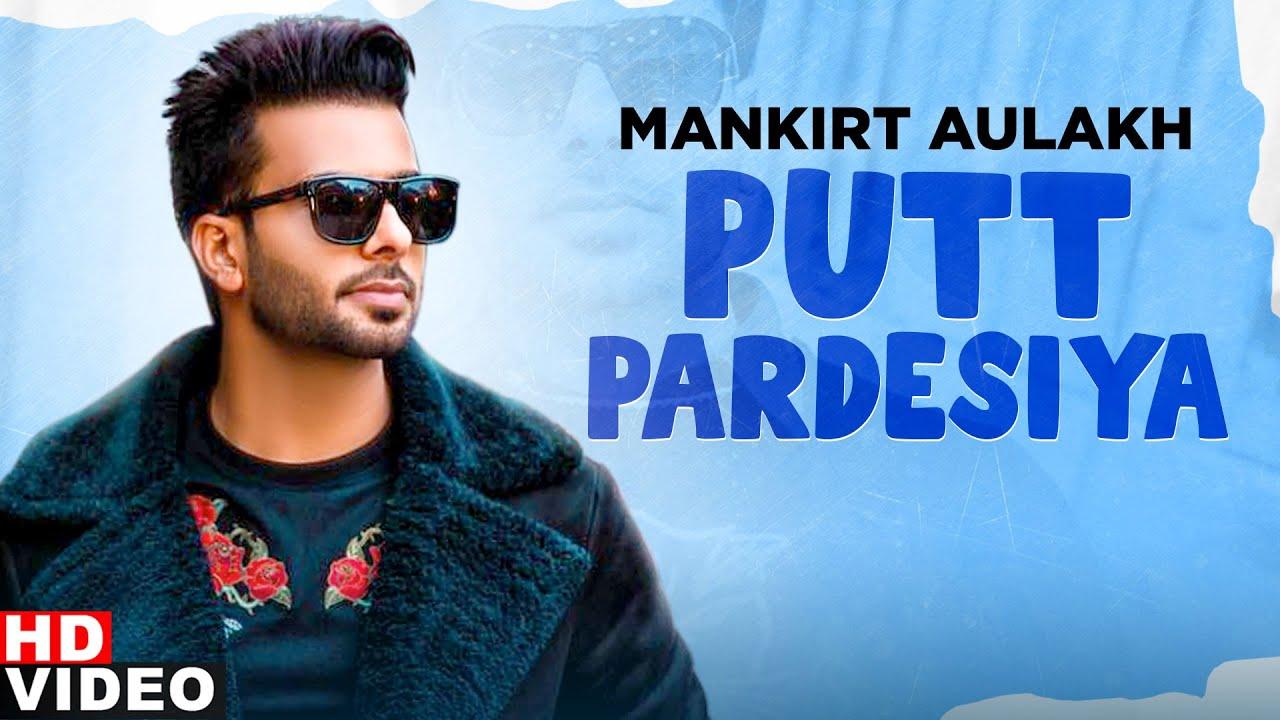 Putt Pardesiya Lyrics In English