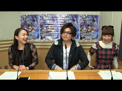 【声優動画】今井麻美、チェンクロでまさかの凡ミスwwwwww