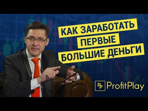 Бинарные опционы доллар рубль