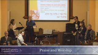 Beth Ariel Live! - January 25, 2020 - The Third Temple: Zechariah 2-3