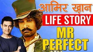 Aamir Khan Biography | Bollywood Actor - Download this Video in MP3, M4A, WEBM, MP4, 3GP