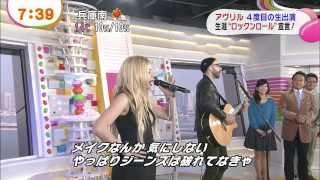 Avril Lavigne - Rock N Roll (Acoustic) @ Japanese TV Show 18/11/2013