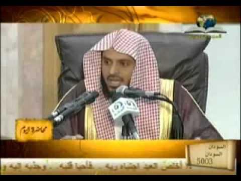 6-2 الرقية الشرعية أحكام وآثار – عبد العزيز الطريف