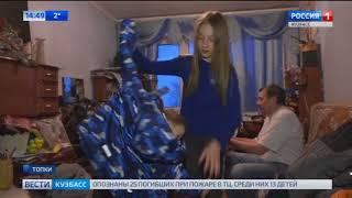 Девушка-аниматор спасла в «Зимней вишне» топкинскую семью