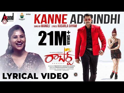 Kanne Adhirindhi Lyrical Video - Roberrt Telugu