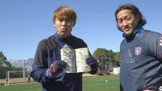 JLeague Captain Tsubasa - Razor Shot