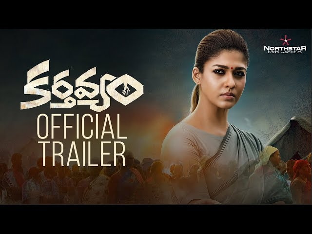 Karthavyam Full Movie Watch Online Free | Nayanthara, Vignesh