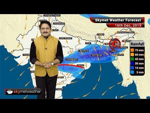 16 दिसंबर का मौसम: दिल्ली सहित उत्तर भारत में छाएगा घना कोहरा, यातायात में व्यवधान की आशंका
