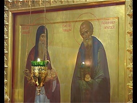 Память преподобных Спиридона и Никодима, просфорников Печерских