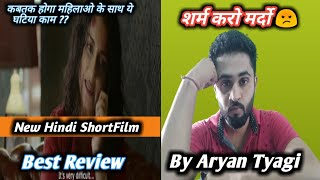The Relationship Manager | Short Film | Quick Review | By Aryan Tyagi