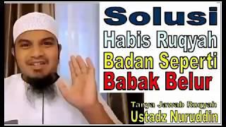 Solusi Badan Seperti Babak Belur Setelah Ruqyah - Ust Nuruddin Al Indunissy - 2017-ruqyah Palembang
