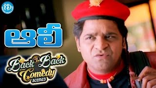 Ali Super Hit Back to Back Comedy Scenes