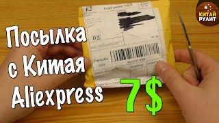 Посылка из Китая. Aliexpress. MONK Plus за 7$