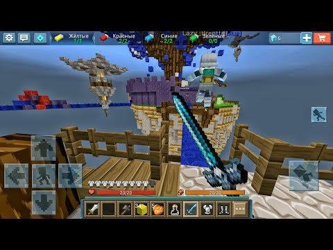 Blockman Go Bed Wars in the Minecraft Mode #4