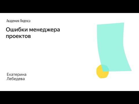 Михаил тарасов бинарный опцион