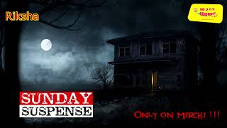 Sunday Suspense | Rudyard Kipling | The Phantom Rickshaw | রিক্সা | Mirchi Bangla