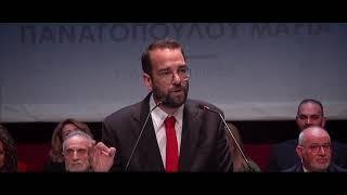 HIGHLIGHTS   Παρουσίαση Υποψήφιων Συμβούλων Π Ε Αχαΐας   21 03 2019   Ν. Φαρμάκης