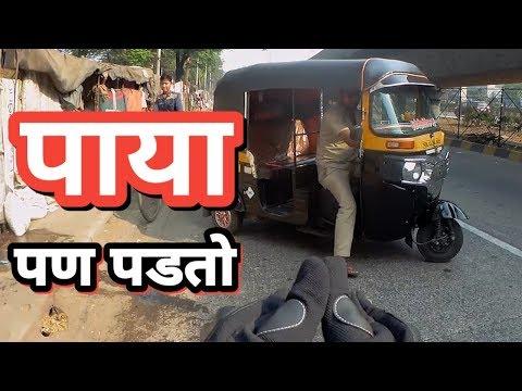 Road Rage With Auto Rikshaw Drivers | Thank You Navi Mumbai Police | Thunder On Road