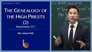 The Genealogy of the High Priests (Part 2)