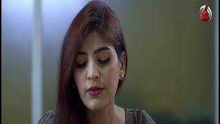 Azeem Apni Secretary Say Shadi Karay Ga? | ZID | Best Scene