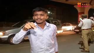 Raadu guy full video....... #రాదు #radu #psychology #government
