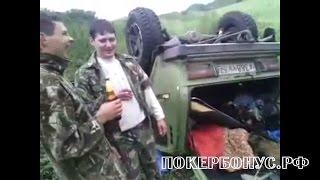Перевертыши подборка часть 4 - НИВА УАЗ Внедрожники УШИ джипинг триал
