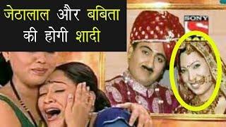 Jethalal aur Babita ji ki hogi Shaadi - Taarak Mehta ka Oolta Chashma