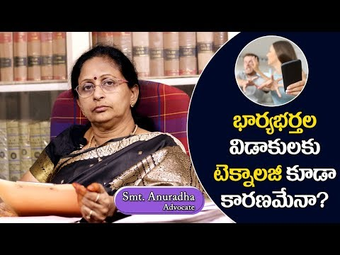 How Technology Impact A Divorce || Judgement on Divorce || Legal News Channel || Advocate Anuradha
