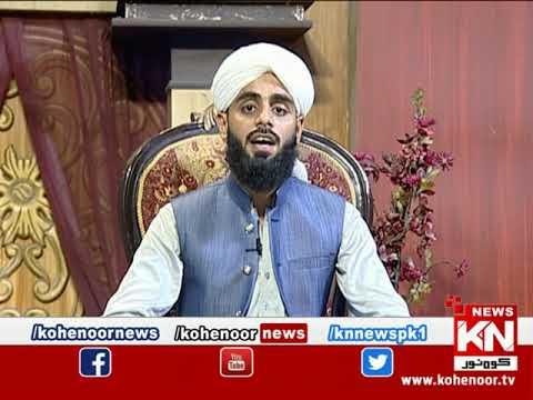 Istakhara 07 September 2021 | Kohenoor News Pakistan