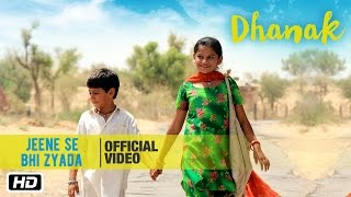 Jeene Se Bhi Zyada | Dhanak | Nagesh Kukunoor - Upcoming Bollywood Movie 2016