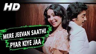 Mere Jeevan Saathi Pyar Kiye Jaa| Anuradha Paudwal, S.P.
