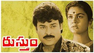 Big Boss Full Length Telugu Movie