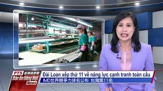 Đài PTS – bản tin tiếng Việt ngày 18 tháng 6 năm 2020