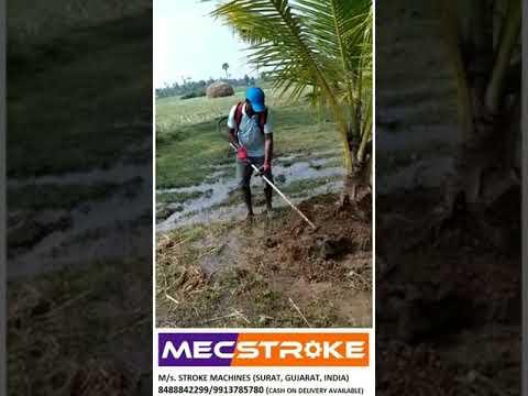 Mecstroke Heavy Duty Petrol Backpack Weeder