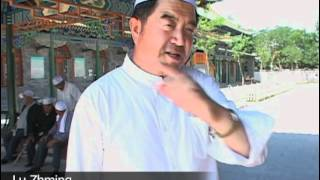 Islam - In Ningxia, China