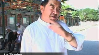 Islam - In Ningxia, China