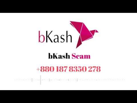 Bkash Apps Old Version